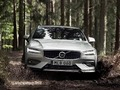 Bemutatták a Volvo V60 Cross Country-t